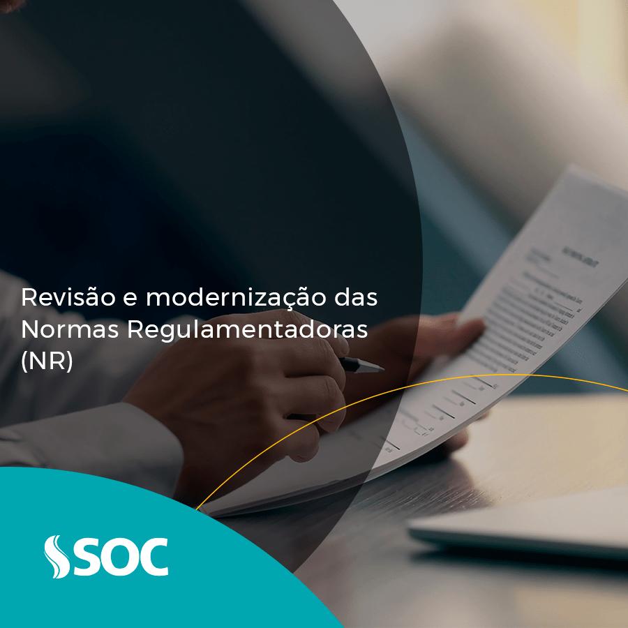 Normas Regulamentadoras revisadas e modernizadas